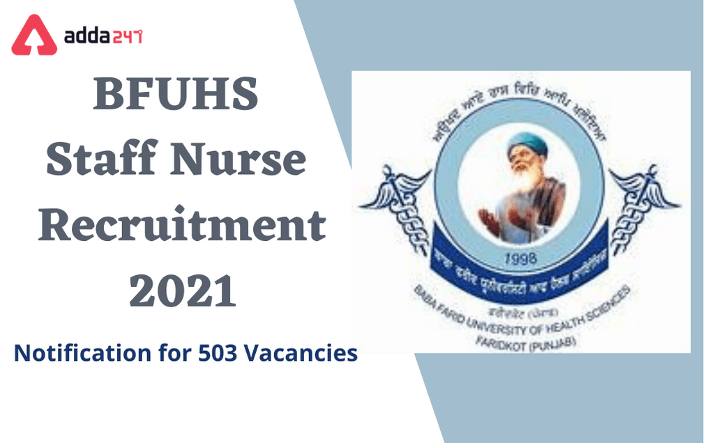BFUHS Staff Nurse Recruitment 2021: Exam Date Out_30.1