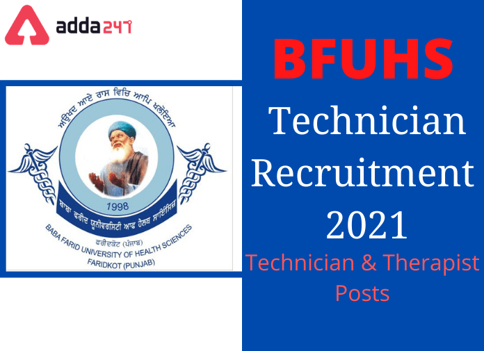 BFUHS Technician Recruitment 2021: Notification Out For 139 Vacancies_30.1