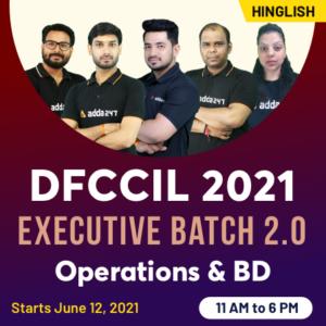 DFCCIL Executive 2021