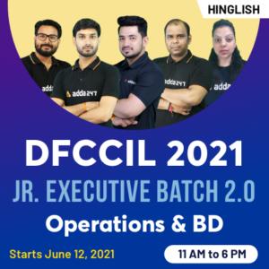 DFCCIL Junior Executive 2021