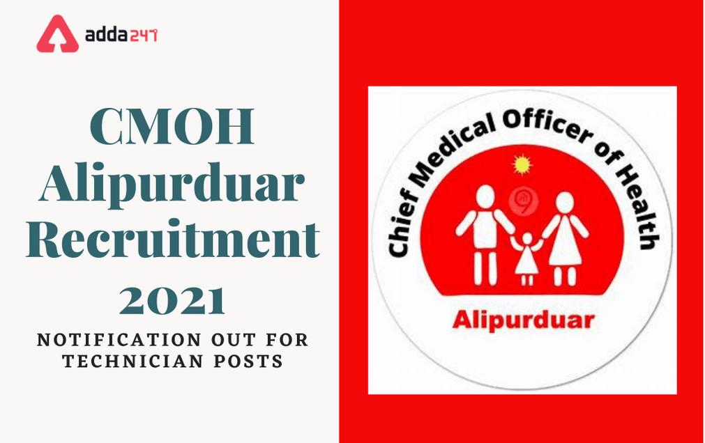 CMOH Alipurduar Recruitment 2021: Notification Out For 07 Vacancies_30.1