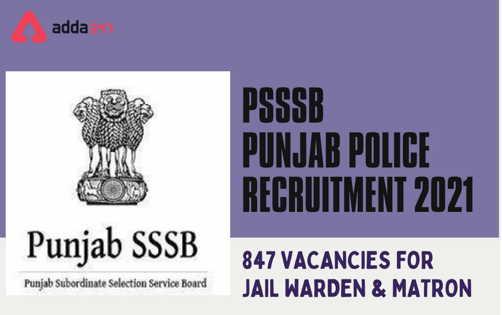 Punjab Jail Warden Recruitment 2021: Apply Online For 847 Jail Warder & Matron_30.1