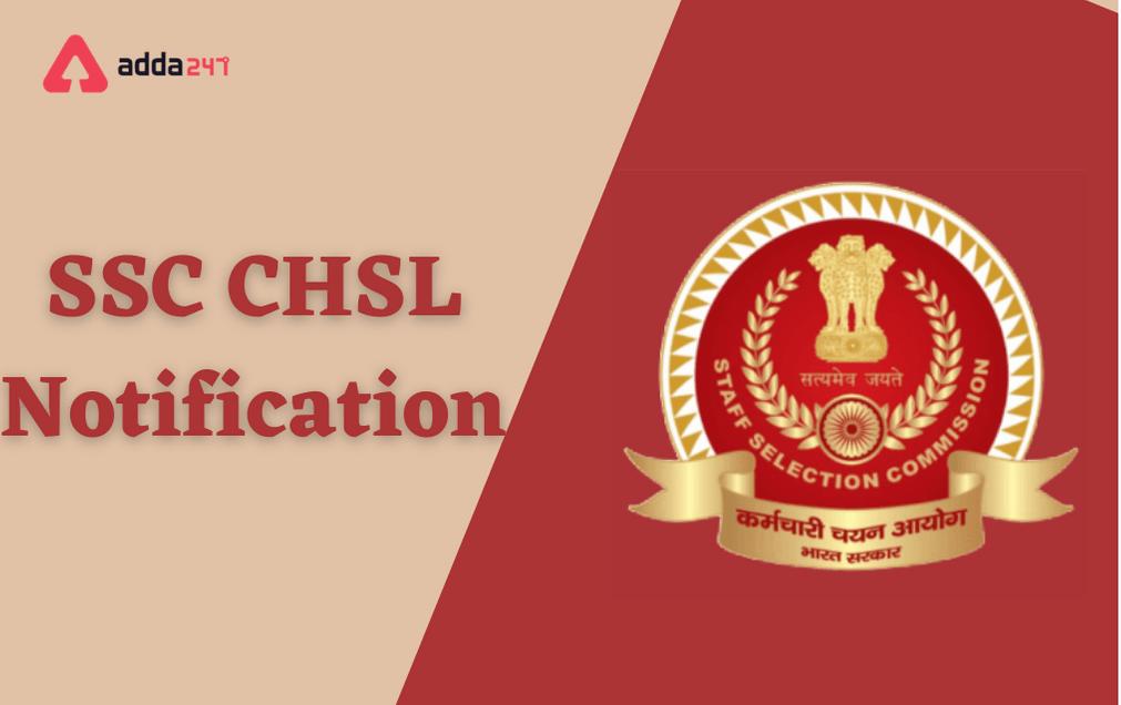 SSC CHSL 2021: Exam Date, Notification, Exam Pattern, Syllabus_30.1