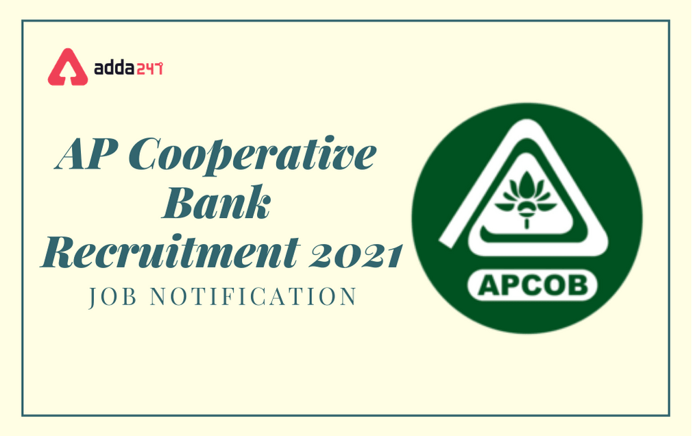 AP Cooperative Bank Recruitment 2021: Apply For Faculty Posts_30.1