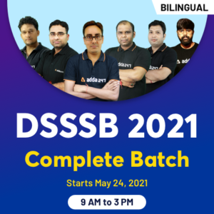 DSSSB Syllabus 2021 : DSSSB LDC Exam Pattern & Syllabus_50.1
