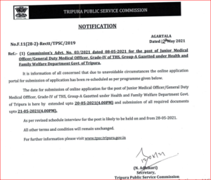 TPSC Medical Officer Recruitment 2021: Apply Online Extended For 164 Jr. MO & GDMO Posts_40.1
