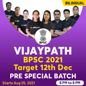 BPSC 66th CCE Recruitment 2020: Last Date Extended For 731 Vacancies, Online Application Process_40.1