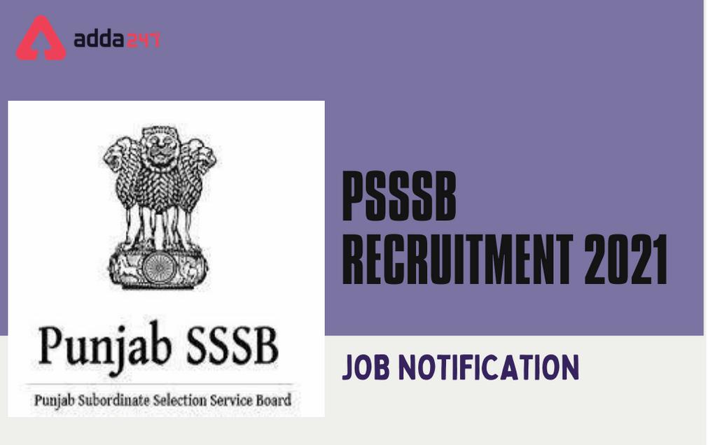 PSSSB Recruitment 2021: Apply Online For 168 Officer & Inspector Posts_30.1