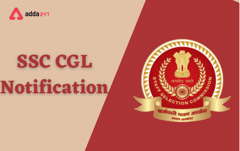 SSC CGL Exam Date 2021 Out: Check Revised Exam Schedule_30.1