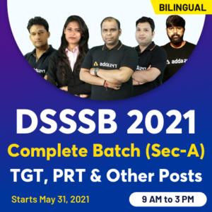 DSSSB 2021