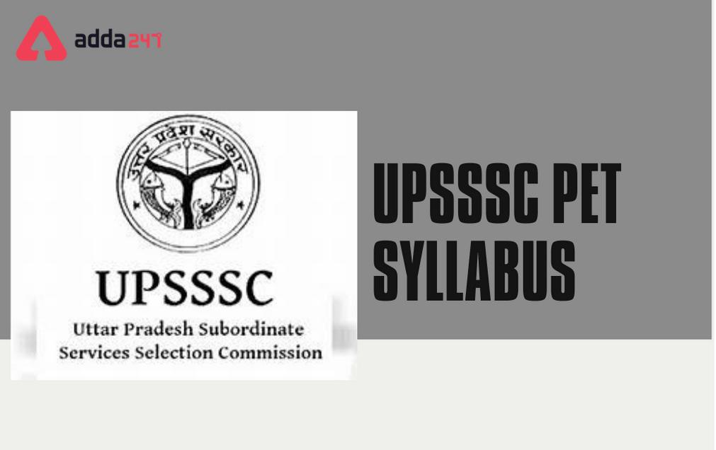 UPSSSC PET Exam Syllabus 2021 in Hindi, Exam Pattern & Syllabus_40.1