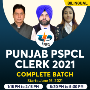 Punjab PSPCL