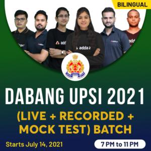 UP SI Syllabus 2021, हिंदी में Exam Pattern and Syllabus_50.1