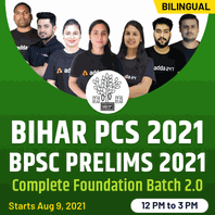 BPSC 66th CCE Recruitment 2020: Last Date Extended For 731 Vacancies, Online Application Process_50.1