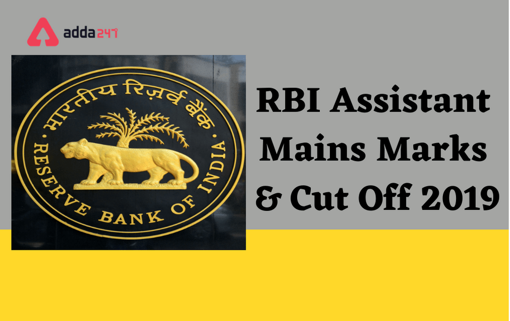 RBI Assistant Mains Marks & Cut Off 2019 Out_40.1