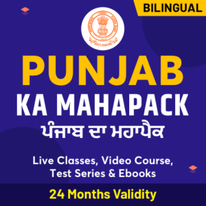 Punjab Anganwadi Recruitment 2021: Notification For 4481 Workers & Helpers Posts_40.1