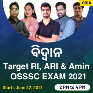 OSSSC 2021