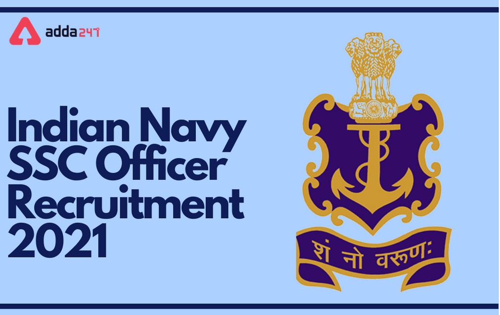 Indian Navy SSC IT Officer Recruitment 2021, Apply Online for 45 Vacancies_40.1