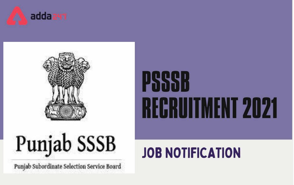PSSSB Supervisor Recruitment 2021: Apply For 112 Supervisor Vacancies_30.1