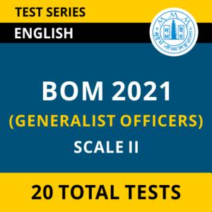 BOM 2021