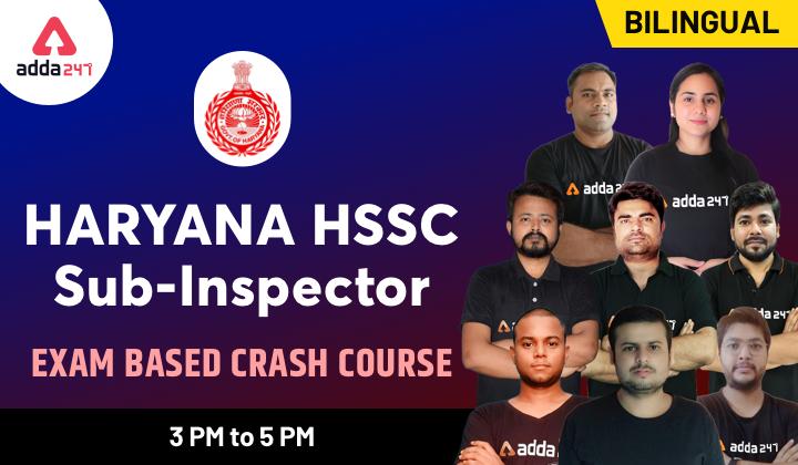 HSSC SI Crash course