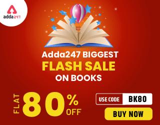 Books Flash