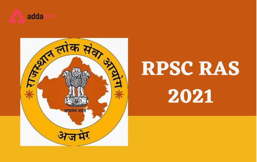RPSC RAS 2021 Recruitment: Apply Online For 988 vacancies_30.1