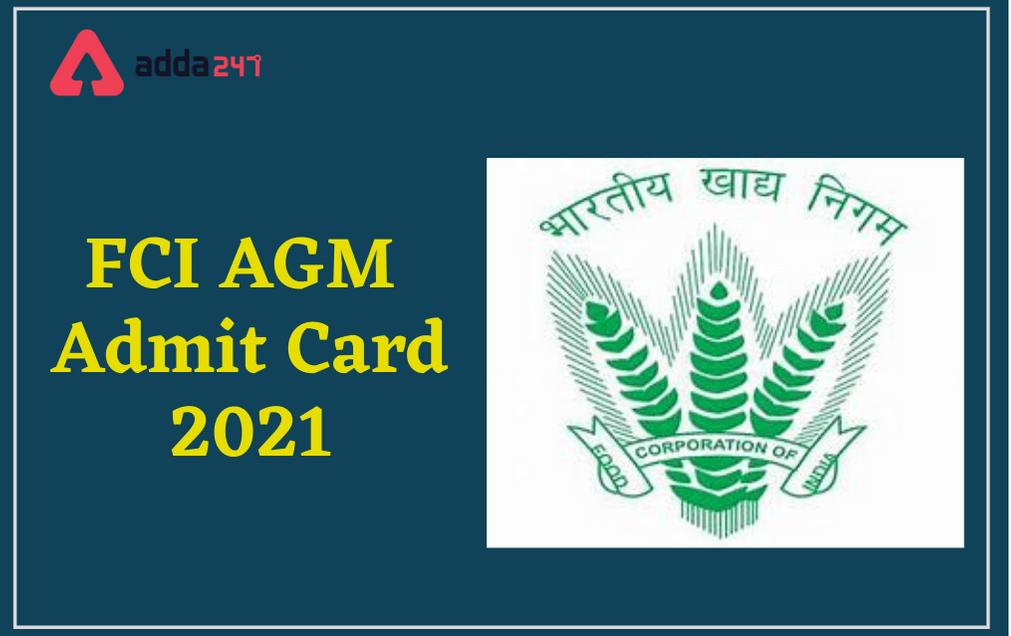 FCI AGM Admit Card 2021