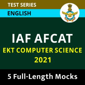 EKT Computer Science 2021