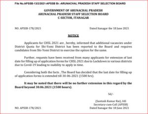 APSSB CHSL Recruitment 2021: Last Date Extended For 182 Grade C Vacancies_40.1
