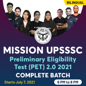 UPSSSC PET Exam Syllabus 2021 in Hindi, Exam Pattern & Syllabus_50.1