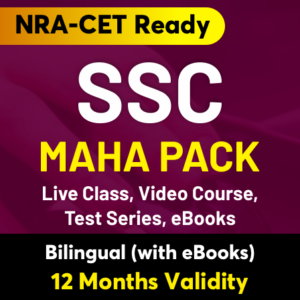 SSC Exam Calendar 2021 Out, Check Exam Date For SSC Exams_70.1
