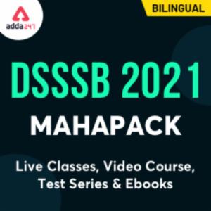DSSSB Mahapack 2021