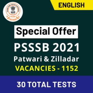 PSSSB Punjab Patwari Recruitment 2021: Revised Exam Date Out_50.1
