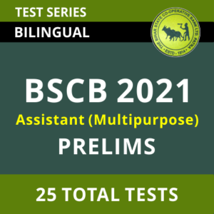 bscb assistant 2021