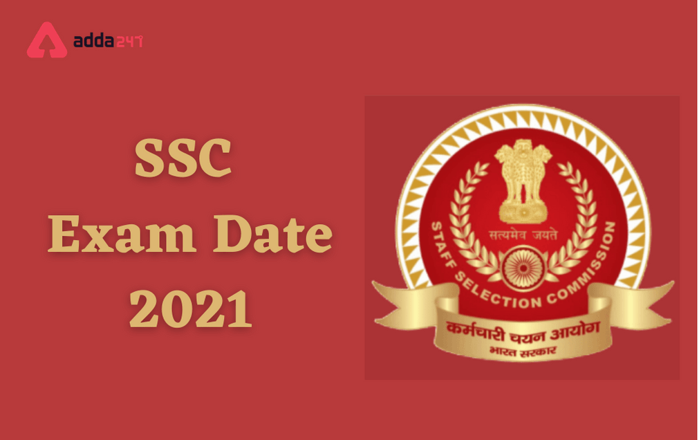SSC Exam Date 2021 Postponed For MTS & CPO SI: Check Official Notice_30.1