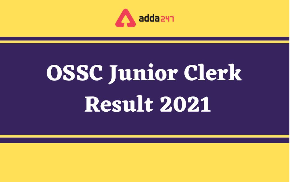 OSSC Junior Clerk Result 2016 Out @ossc.gov.in, Download Here_40.1