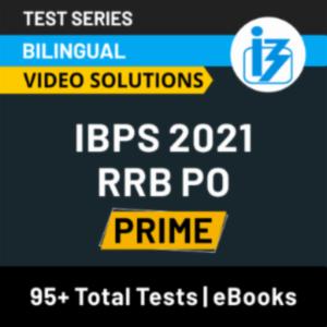 IBPS RRB 2021 Exam Dates, Notification, Eligibility, Vacancy_110.1