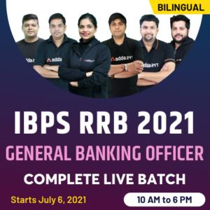IBPS RRB 2021 Exam Dates, Notification, Eligibility, Vacancy_130.1