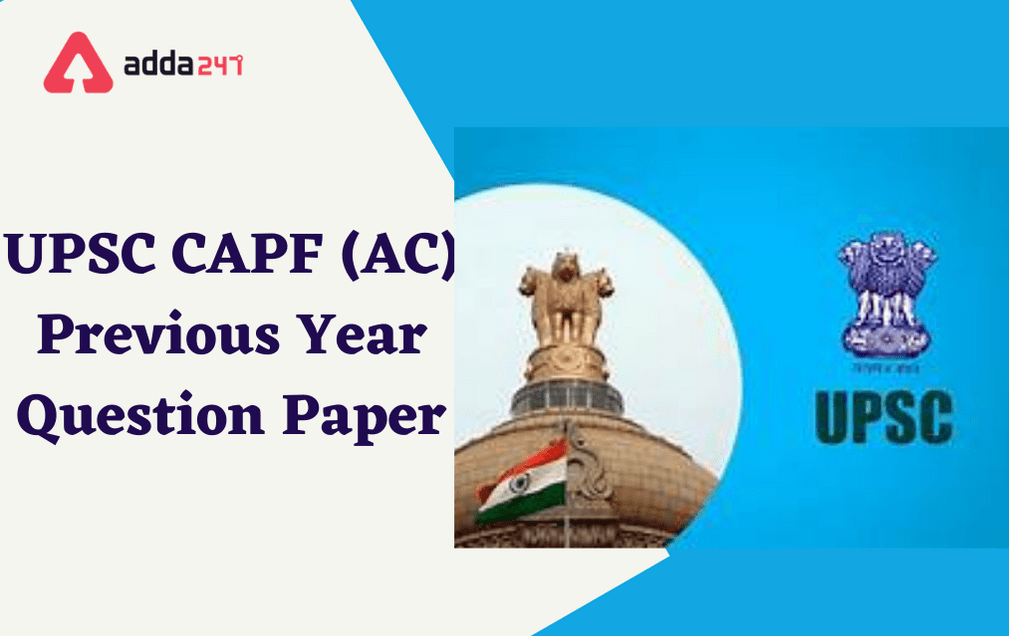 CAPF AC Previous Year Paper: Download Question Paper PDF_30.1
