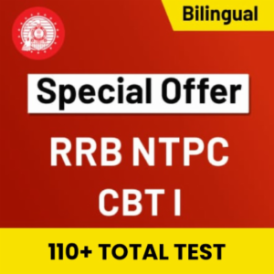 RRB NTPC Exam Date 2021: 7th Phase Exam Date, Admit Card, And Details_100.1