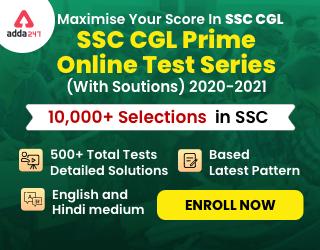 SSC CGL test