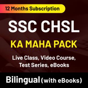SSC CHSL Mahapack