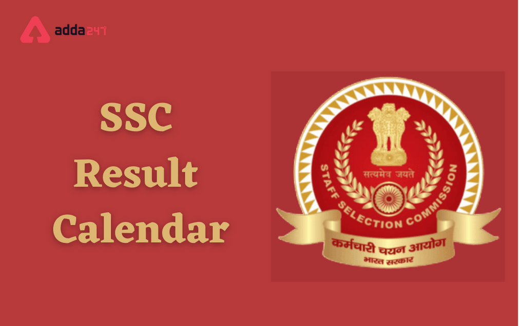 SSC Result Calendar 2020-21 Out For SSC JHT, CHSL, JE_30.1