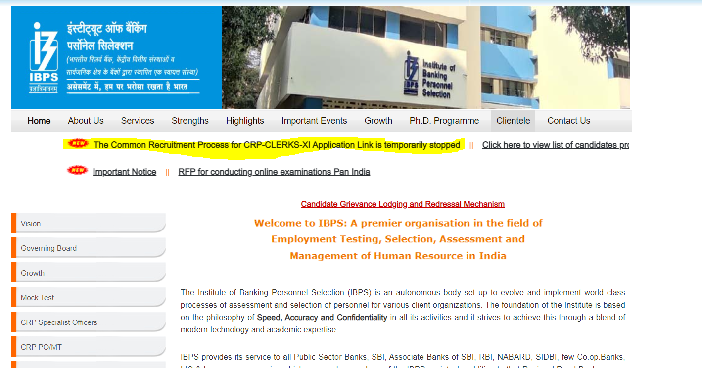 IBPS Clerk 2021 recruitment temporarly stopped by finance minister