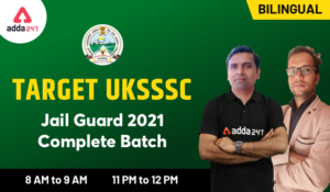 UKSSSC Jail Guard Recruitment 2021: Apply Online for 213 Group C Posts_40.1