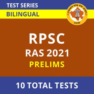RPSC RAS 2021 Recruitment: Apply Online For 988 vacancies_50.1
