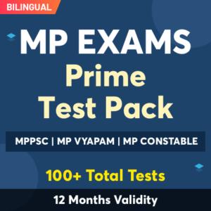 MPPEB Exam calendar 2021: Check MP Vyapam Time Table Here_40.1