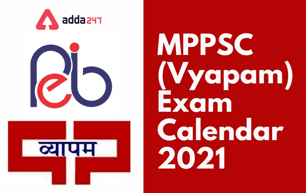 MPPEB Exam calendar 2021: Check MP Vyapam Time Table Here_30.1