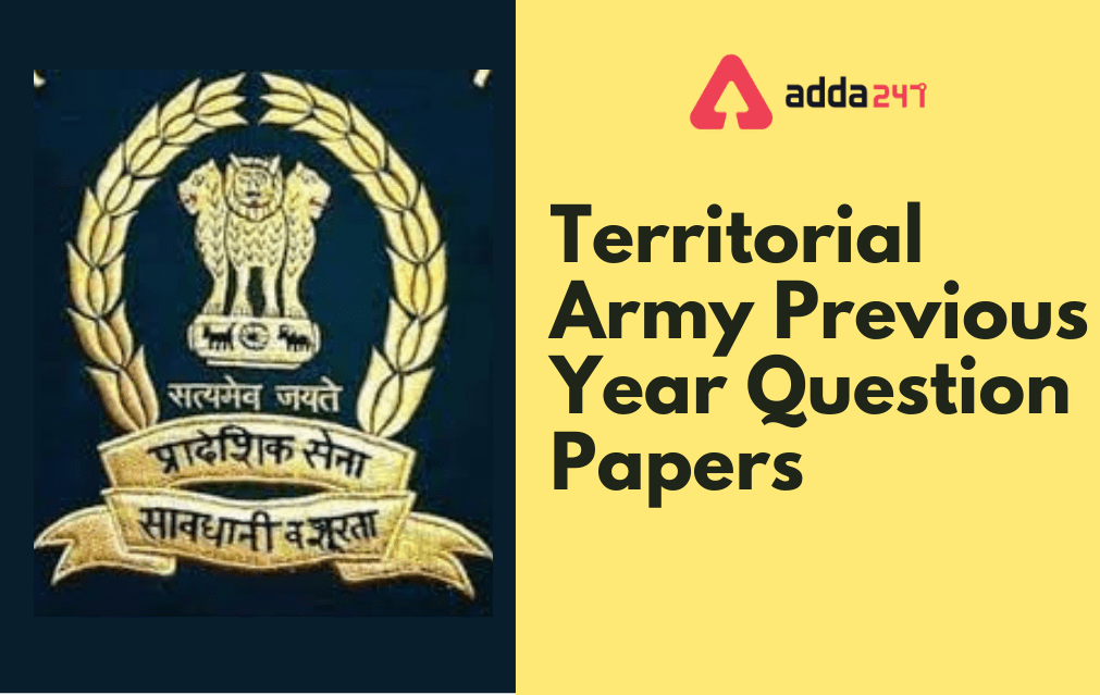 Territorial Army Previous Year Paper: Check Direct Download Link Here_30.1